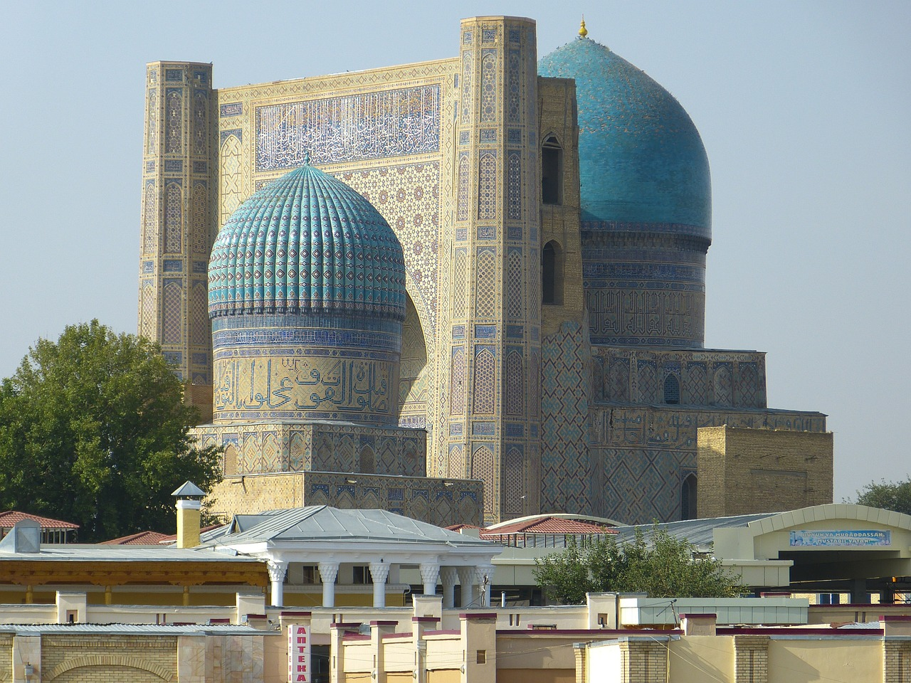 Amazing Tentative World Heritage Sites in Uzbekistan You Need to Know About