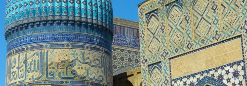 10 of the Most Amazing Attractions in Bukhara